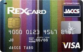 レックスカード ポイントサイト 家族 ショッピングプロテクション