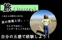 Hybridpapa_journey2