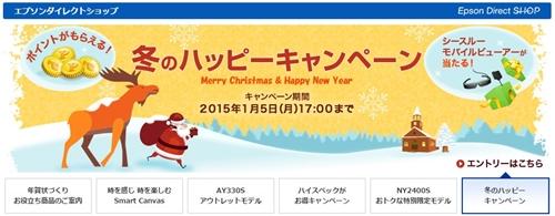 年賀状 安く買う 2015